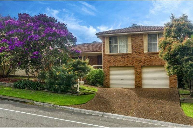 63 COACHWOOD DRIVE,  Cordeaux Heights, NSW